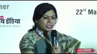 Dr Shefali S Dash, Deputy Director General, NIC at Digital India Conclave 2015