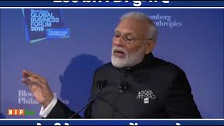 In the last five years, India has seen FDI inflow of $286 billion: PM Modi in New Yark
