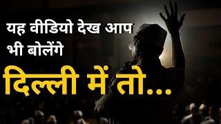 बिजली के छेत्र में हुआ कमाल Dilli में तो Kejriwal | Arvind Kejriwal