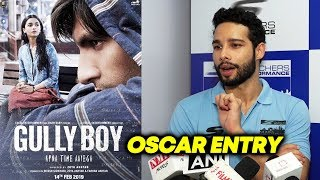 MC Sher Siddhant Chaturvedi REACTION On Gully Boy Entry To OSCARS | Ranveer Singh | Alia Bhatt