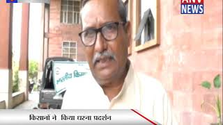 किसानों ने  किया धरना प्रदर्शन  || ANV NEWS KARNAL - HARYANA