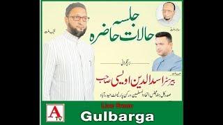 Asaduddin Owasi  Gulbarga Me Jalsa e Aam Ko Muqatib Kar Te Huwe Live from Haft Gumbad Gulbarga