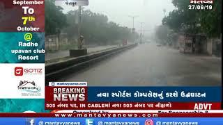 Jetpurમાં વરસાદ પડતા વાતાવરણમાં ઠંડક પ્રસરી