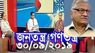 Bangla Talk show  বিষয়: বিশ্ববিদ্যালয় প্রশ্ন: কী করছেন উপাচার্যগণ?