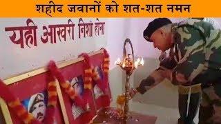 हीरानगर पुलिस स्टेशन आतंकी हमले में शहीद हुए जवानों को दी गई श्रद्धांजलि