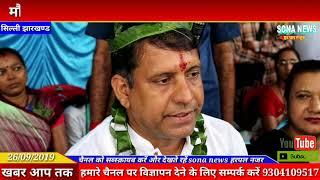 सुदेश महतो के आग्रह पर सिल्ली में कोल्ड स्टोरेज कृषि मंत्री रणधीर सिंह ने किया था वादा गूँज महोत्सव