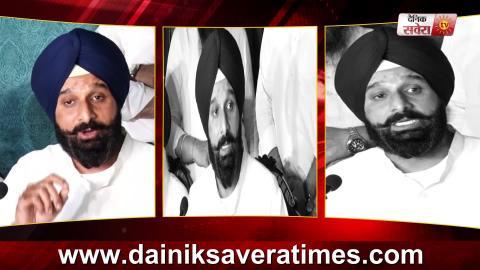 Bikram Majithia के बड़े आरोप, कहा Congress Leaders के है खालिस्तानियों से नजदीकी संबंध