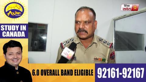 Jalandhar में Revolver साफ़ करते ASI के लगी गोली