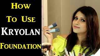 How To Use KRYOLAN Foundation / FS 38 & FS 45 / SINHALA