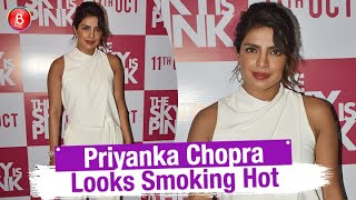 Priyanka Chopra Looks Smoking Hot At The Sky Is Pink Dinner Outing | Rohit Saraf | Farhan Akhtar