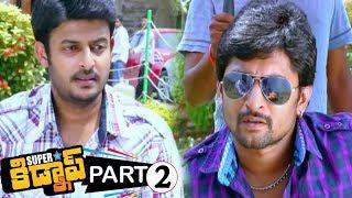 Superstar Kidnap Movie Part 2 - Nandu, Vennela Kishore, Shraddha Das || Bhavani HD Movies