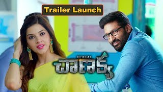 Chanakya Trailer Launch Event Highlights - Gopichand, Mehreen, Zareen Khan || Bhavani HD Movies