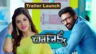 Chanakya Trailer Launch Event Highlights - Gopichand, Mehreen, Zareen Khan || Bhavani HD Movies