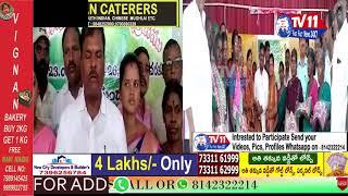 కల్వకుర్తి ఎమ్మెల్యే జైపాల్ యాదవ్ చేతుల మీదుగా ఘనంగా బతుకమ్మ చీరెల పంపిణీ | TS