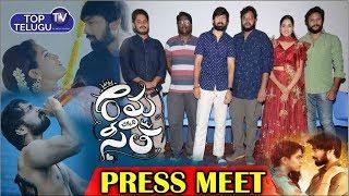 Rama Chakkani Seetha Movie Team Press Meet   Sukrutha   Latest Telugu Movies Events   Top Telugu TV