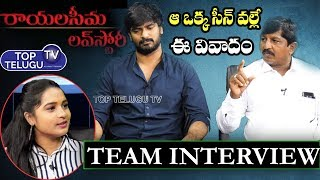 Rayalaseema Love Story Movie Hero Venkat Interview || Tollywood Films In Telugu || Top Telugu TV