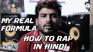 Professional Rap Kaise Banaye Hindi Top Secret Tricks : HOWTORAP