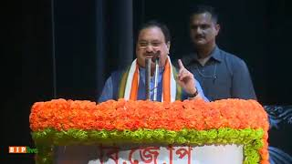 Shyama Prasad Mookherji was born in Bengal & gave his life for Kashmir: Shri JP Nadda