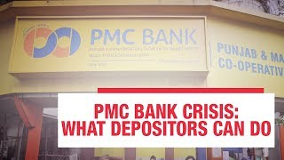 Why RBI put restrictions on PMC Bank, what happens to deposits when such restrictions are placed?