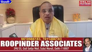 लव कुश रामलीला  के मंत्री अर्जुन  कुमार ने  बताया कौन क्या किरदार कर रहा है  I DKP