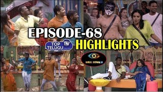 Bigg Boss Telugu Latest Episode 68 Day 67 Highlights | Ali Reza Reentry Episode || Top Telugu TV