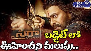 About Sye Raa Narasimha Reddy Movie Budjet Updates || Sye Raa Movie Trailer || Top Telugu TV
