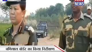बीएसएफ सेना के डीजी वीके जौहरी पहुंचे पठानकोट || ANV NEWS PATHANKOT - PUNJAB