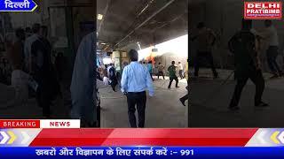 रेलवे स्टेशन पर प्लेटफार्म पर खड़ी रेलगाड़ी के इंजन में लगी भीषण आग I DKP