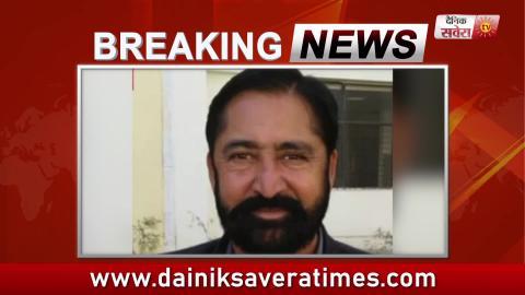 Breaking: Akali Dal ने Jalalabad से Dr. Raj singh Dibbipura को मैदान में उतारा