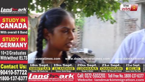 Exclusive: Bathinda में Auto चला बीमार माता-पिता का सहारा बनी 15 साल की बहादुर बेटी