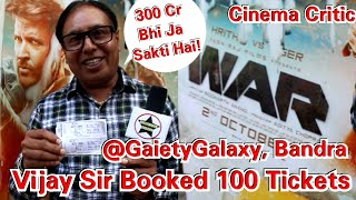 Film Critic Vijay Sir Booked 100 Tickets Of War Movie For Day 1 At Bandra's Gaiety Galaxy Theatre