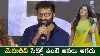 Gopichand Funny Speech At Chanakya Trailer Launch Event | Chanukya Trailer