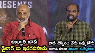 Ramajogayya Sastry & Abburi Ravi Speech at Chanakya Trailer Launch | Gopichand | Mehreen