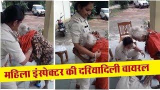 महिला इंस्पेक्टर ने भीख मांग रही बूढी महिला को पहनाए कपड़े और चप्पल