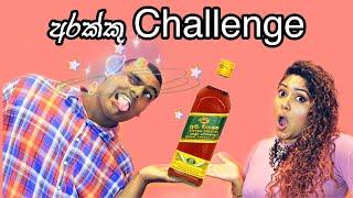 Drinking Challenge