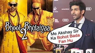 Kartik Aaryan FIRST REACTION On Bhool Bhulaiyaa 2 And Akshay Kumar