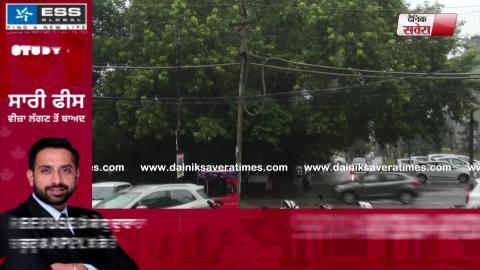 Punjab में कई जगह ज़ोरदार बारिश, तापमान में आई गिरावट