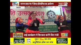 #SOLAN : सरगम कला मंच पर दिखी हिमाचली संस्कृति की झलक