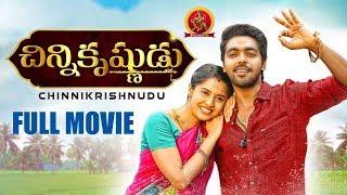 Chinni Krishnudu Telugu Movie - Latest Telugu Movies 2019 - G.V. Prakash, Arthana Binu
