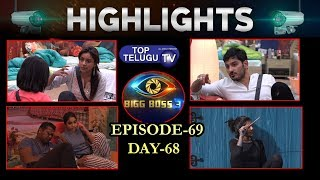 Bigg Boss Latest Telugu Episode 69 Day 68 Highlights | Bigg Boss Telugu Latest Promo | Top Telugu TV