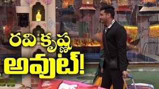 Ravi Krishna Elimination | Bigg Boss Telugu 3 10th Week Elimination | Top Telugu TV