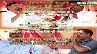 राहे प्रखण्ड आजसू के दो दिग्गज नेता और पूर्व JMM के नेताओं ने सिल्ली स्थानीय विधायक को दिया चुनोती