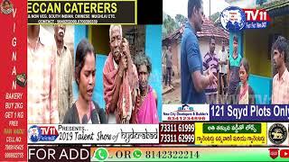 పుట్లబంద గ్రామంలో  చేతబడి నెపం తో గిరిజనుడిని సజీవదహనం | VISAKHA | AP