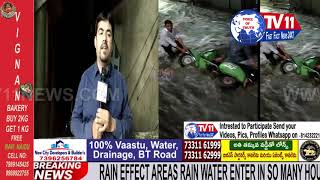 HEAVY -RAIN LASHED OUT HYDERABAD RAIN WATER ENTER IN SO MANY HOUSES ROADS DAMAGE TRESS FELDOWN