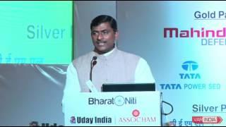 Muralidhar Rao, National General Secretary, BJP