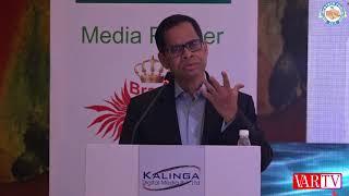 Mrutyunjay Mahapatra, DMD – Digital Business & New Business – SBI at 16th IT FORUM 2018