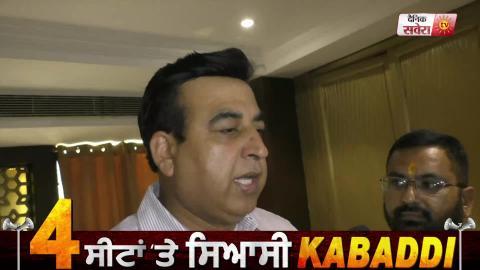 Dakha से बाहरी उम्मीदवार बताने वाले को Captain Sandeep Sandhu का करारा जवाब