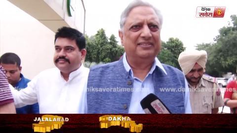 Exclusive Interview: Speaker Rana KP ने बताया कब होगा विधायकों के Pending इस्तीफों पर फैसला