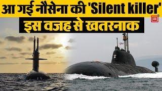 Indian Navy में शामिल हुई INS Khanderi, बेहद खतरनाक है ये Silent killer