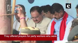 JP Nadda performs 'Tarpan' for BJP workers killed in West Bengal